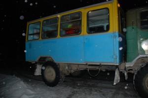 Карпаты, Драгобрат - 2009