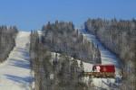 Трассы горнолыжного комплекса возле города Чусовой