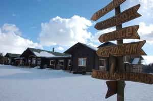 курорт ококло деревни Якуты